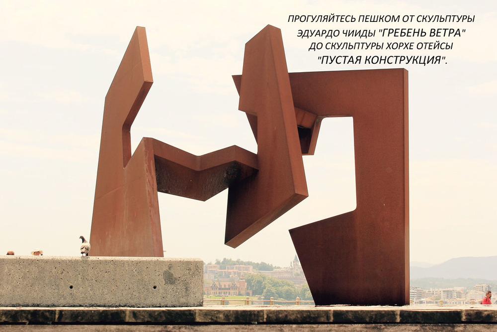 Sculptures-ru.jpg