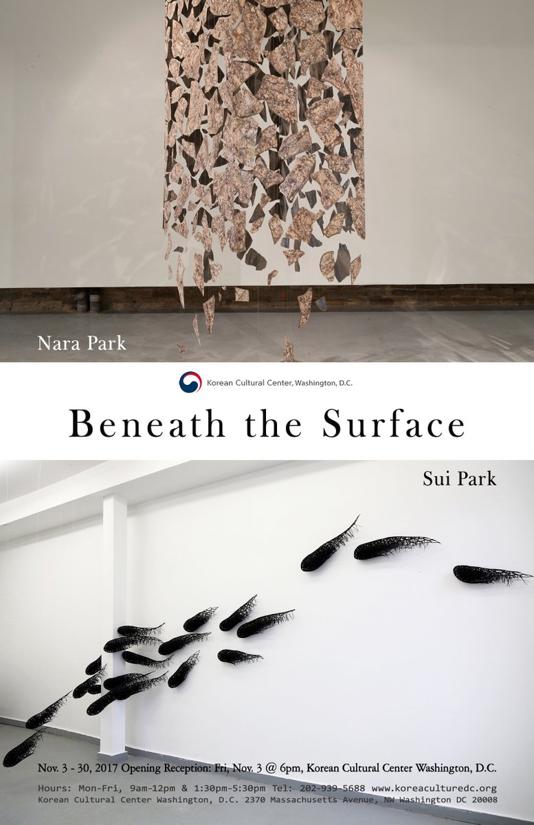 2017101837489_Beneath the Surface - Nara Park and Sui Park, exhibition poster.jpg