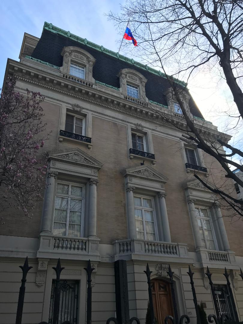 The Residence of the Russian Ambassador.