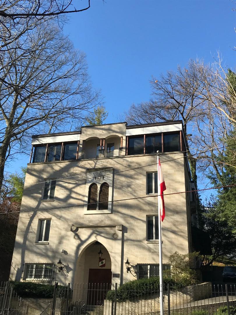 Embassy of Lebanon.