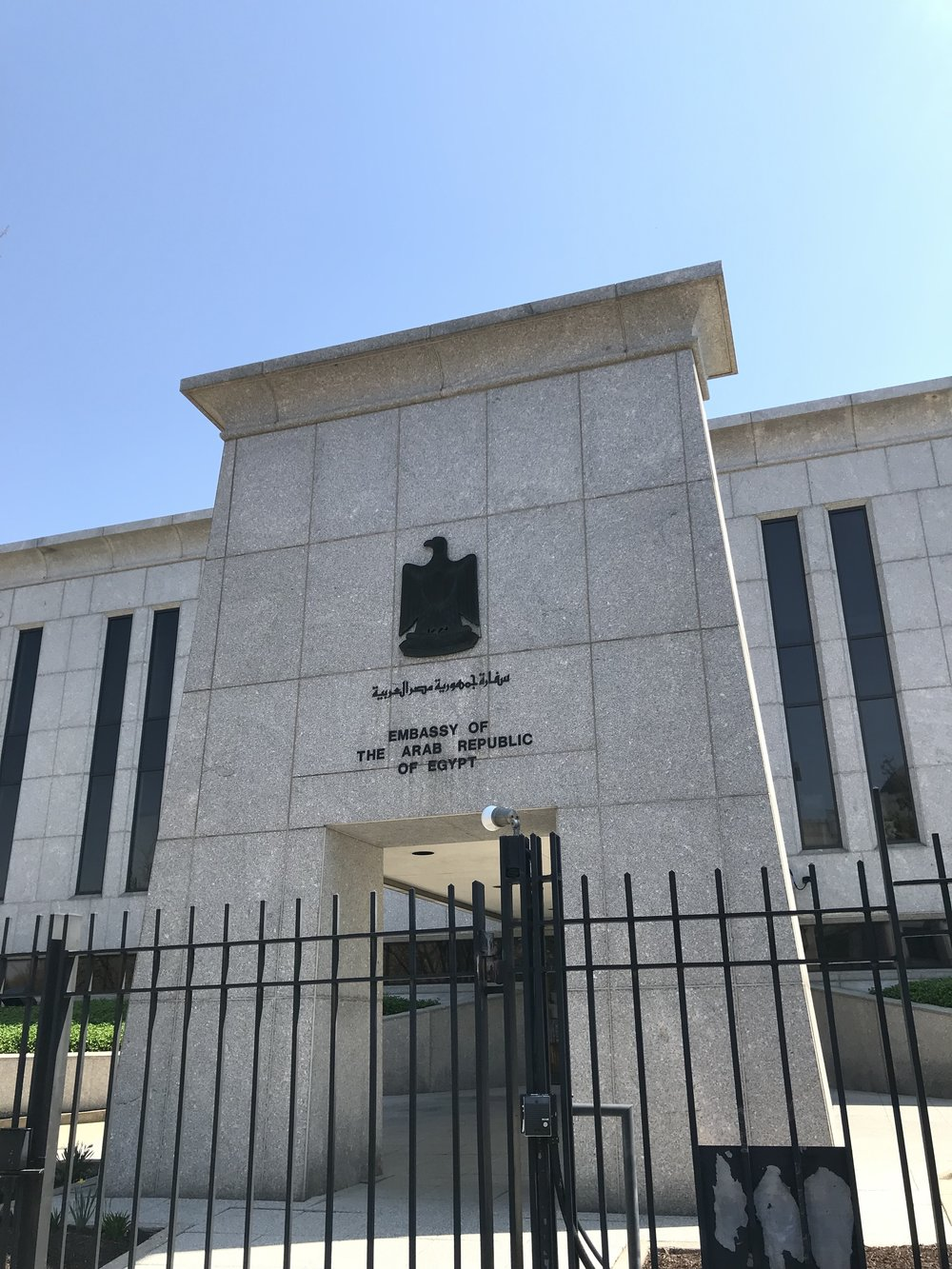 The Embassy of the Arab Republic of Egypt.