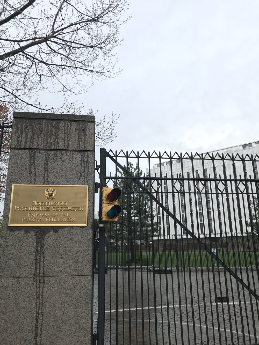 The Embassy of the Russian Federation.