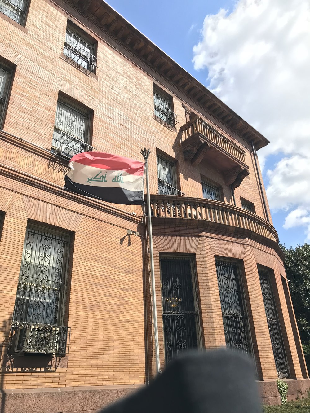 The Embassy of Iraq, Chancery building.