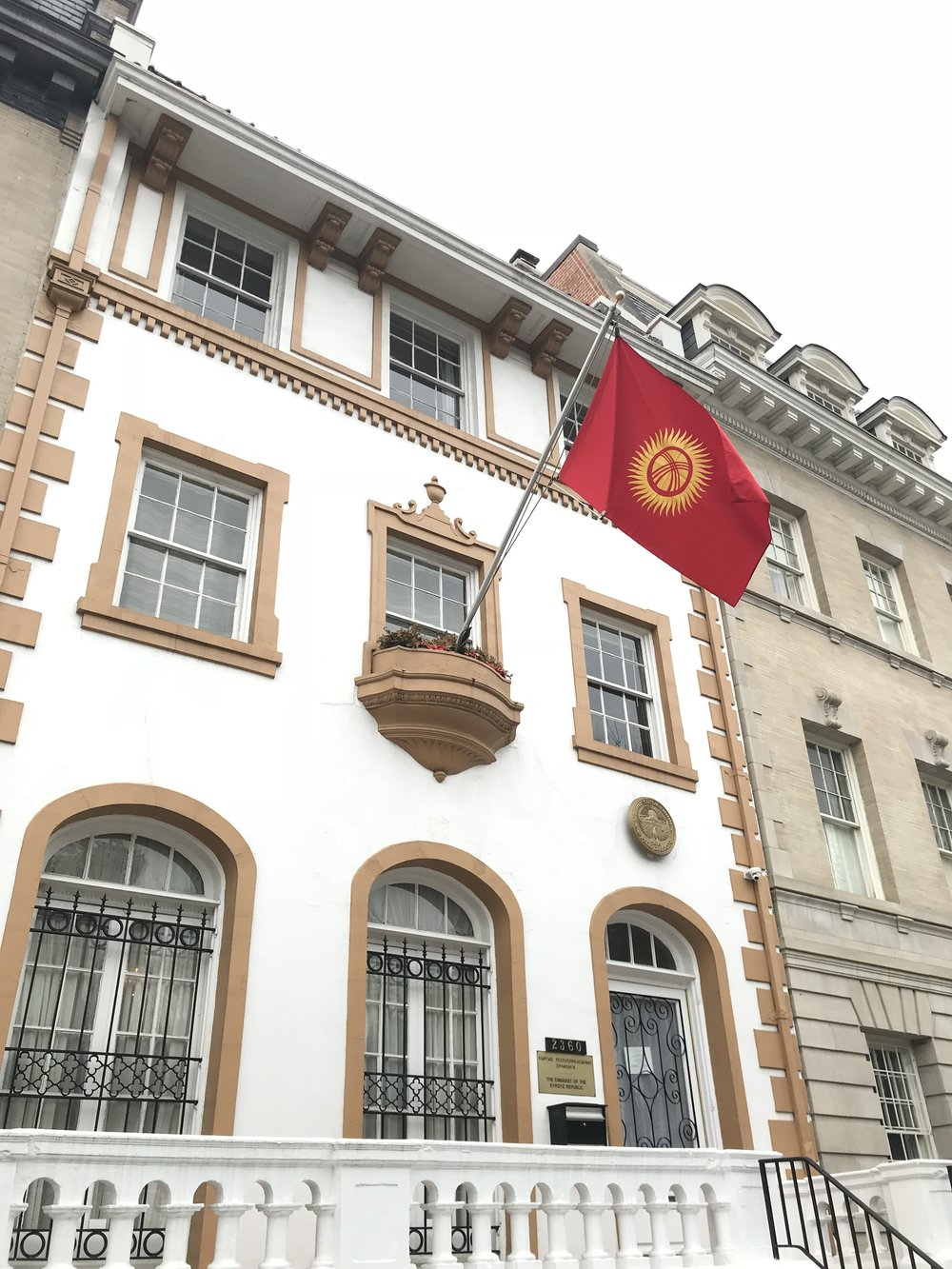 The Embassy of Kyrgyzstan.