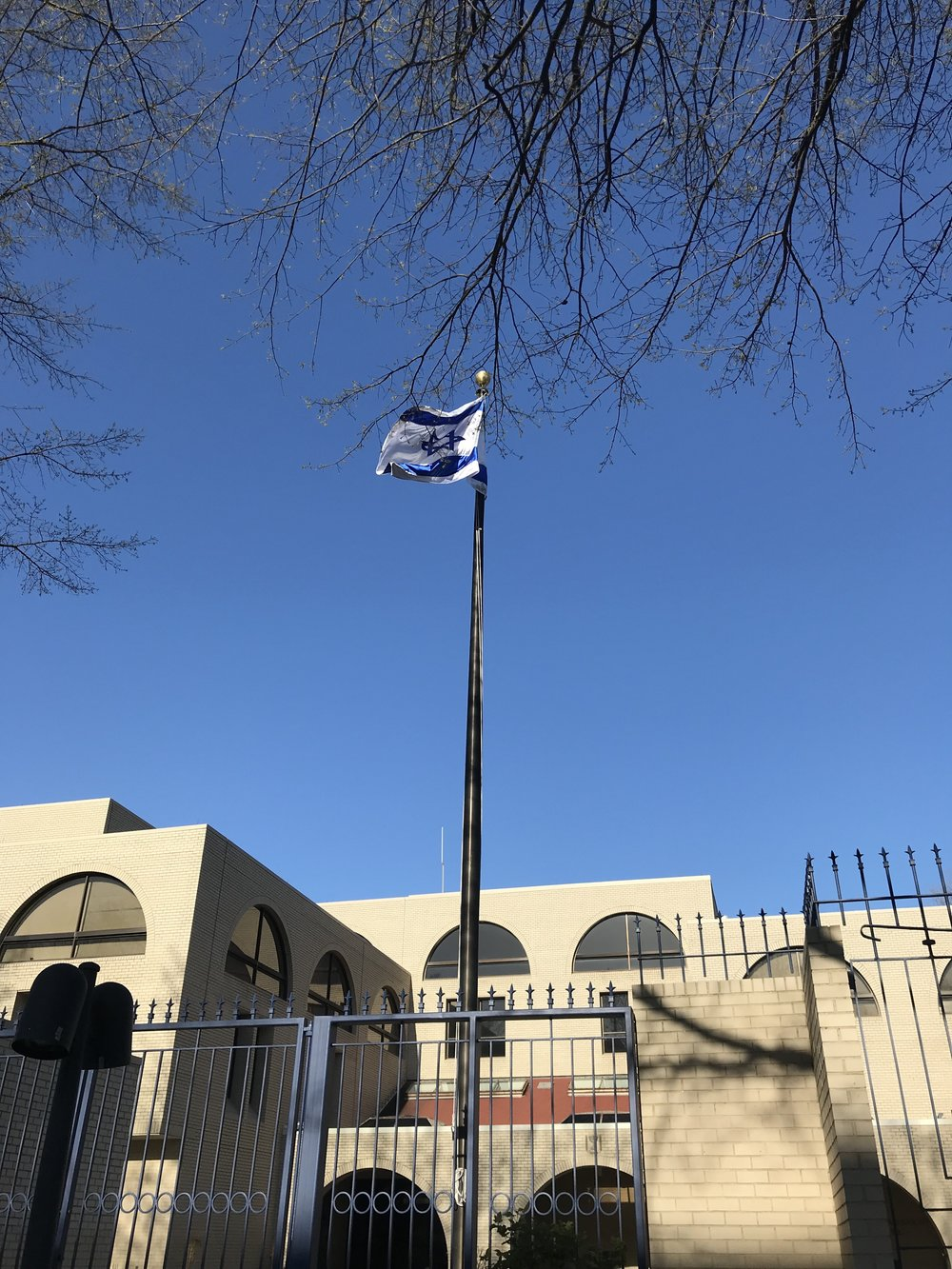 The Embassy of Israel.