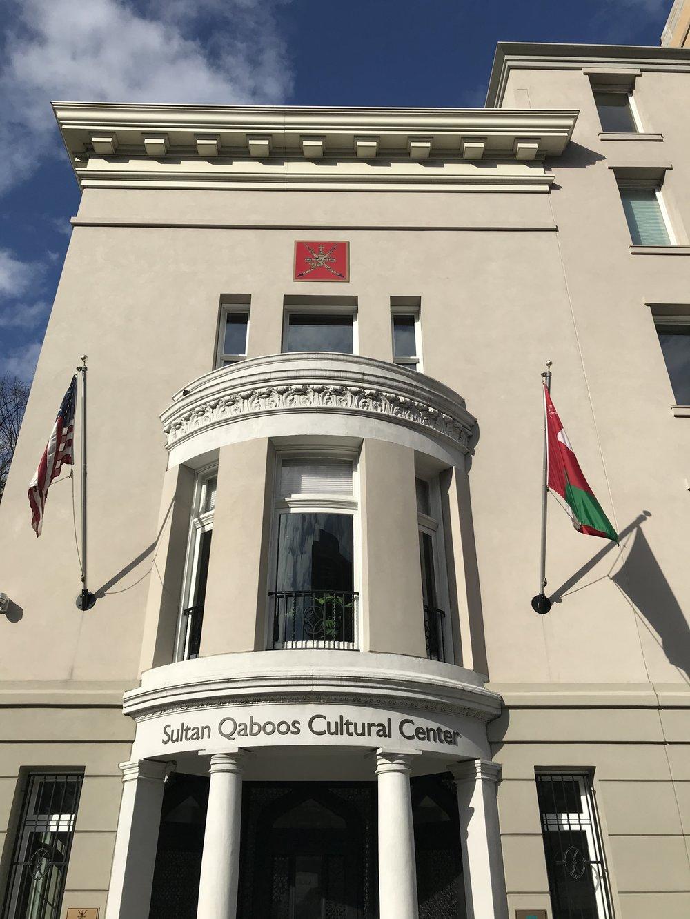 The Sultan Qaboos Cultural Center.