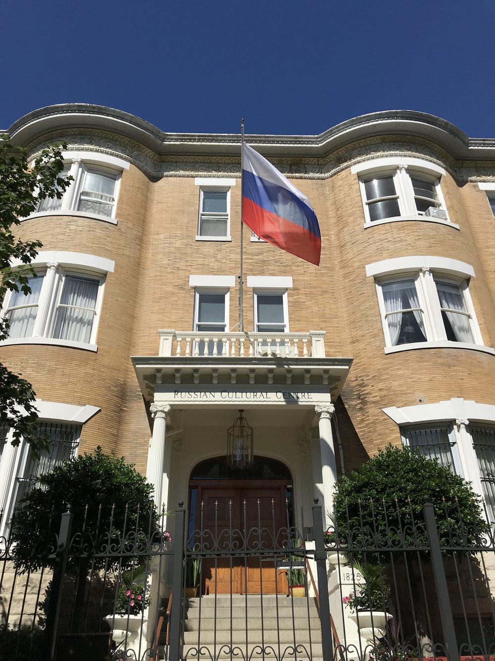 The Russian Cultural Centre.