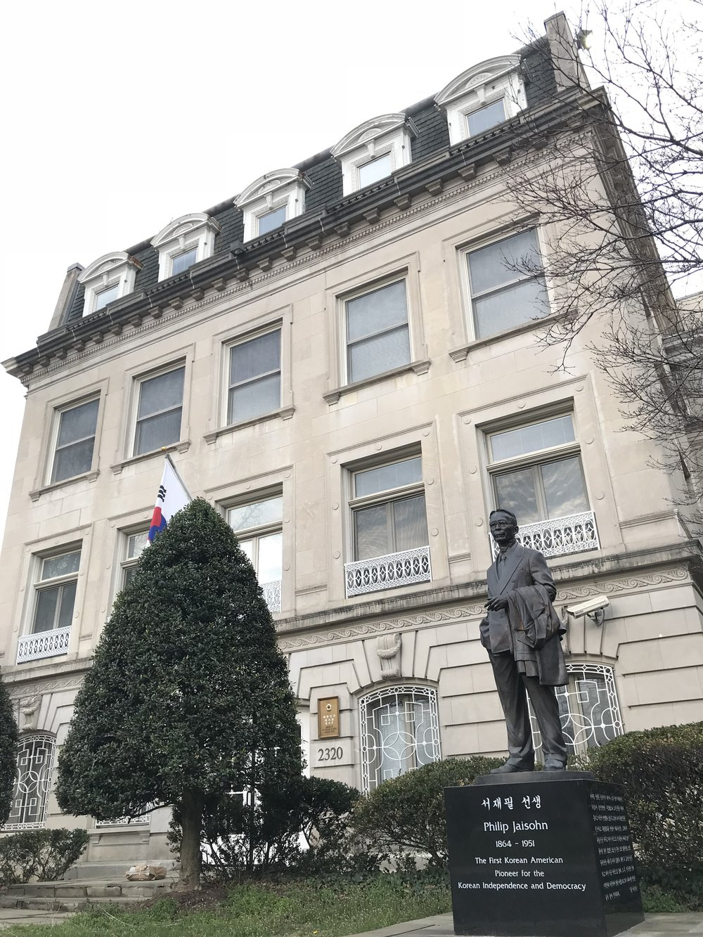 The Consular Section of the Embassy of South Korea.