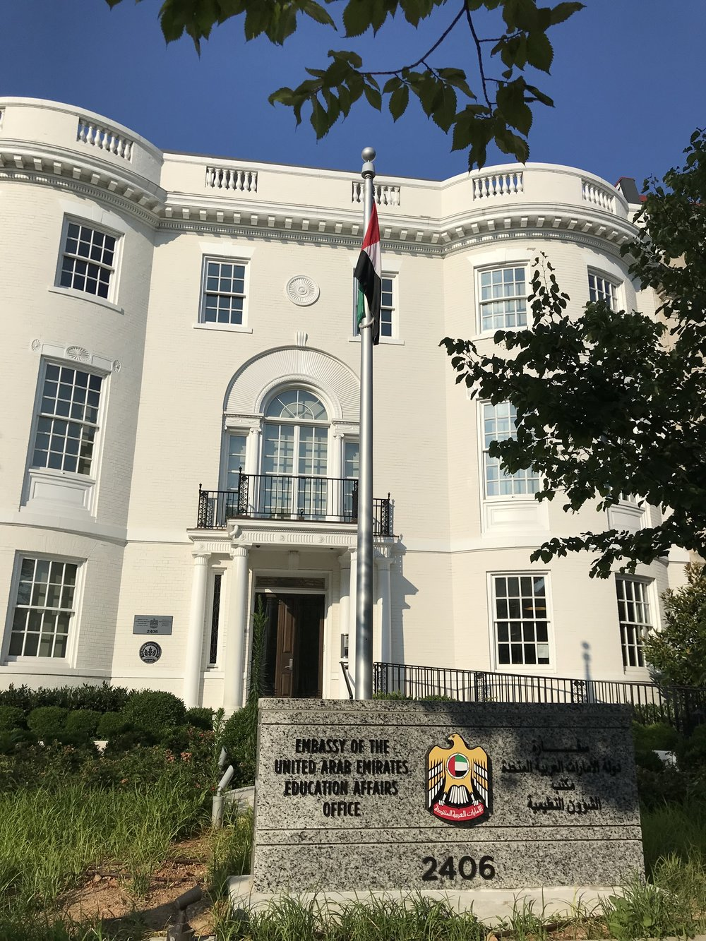 The Education Office of the Embassy of the UAE.