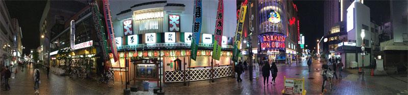 The Asakusa Engei Hall and the surrounding shops.