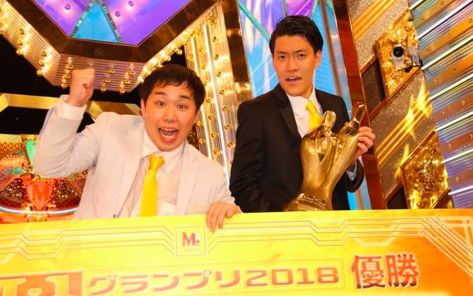 This year's M-1 Grand Prix winners, the duo Shimofuri Myoujou, photo via  link