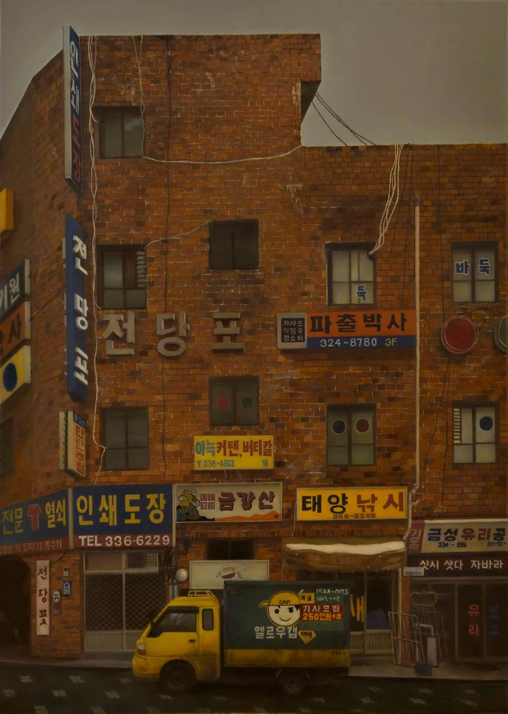 "Yongjae Kim, ""The Smile Man at the Corner Store"" (2012)"