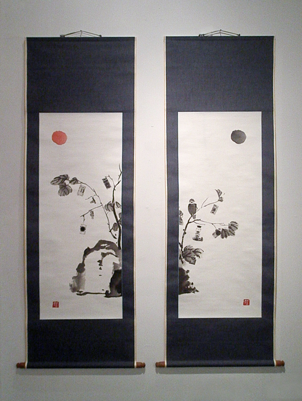 "Nadia Kyung Chae, ""Camera Tree 1 and 2"" (2008)"