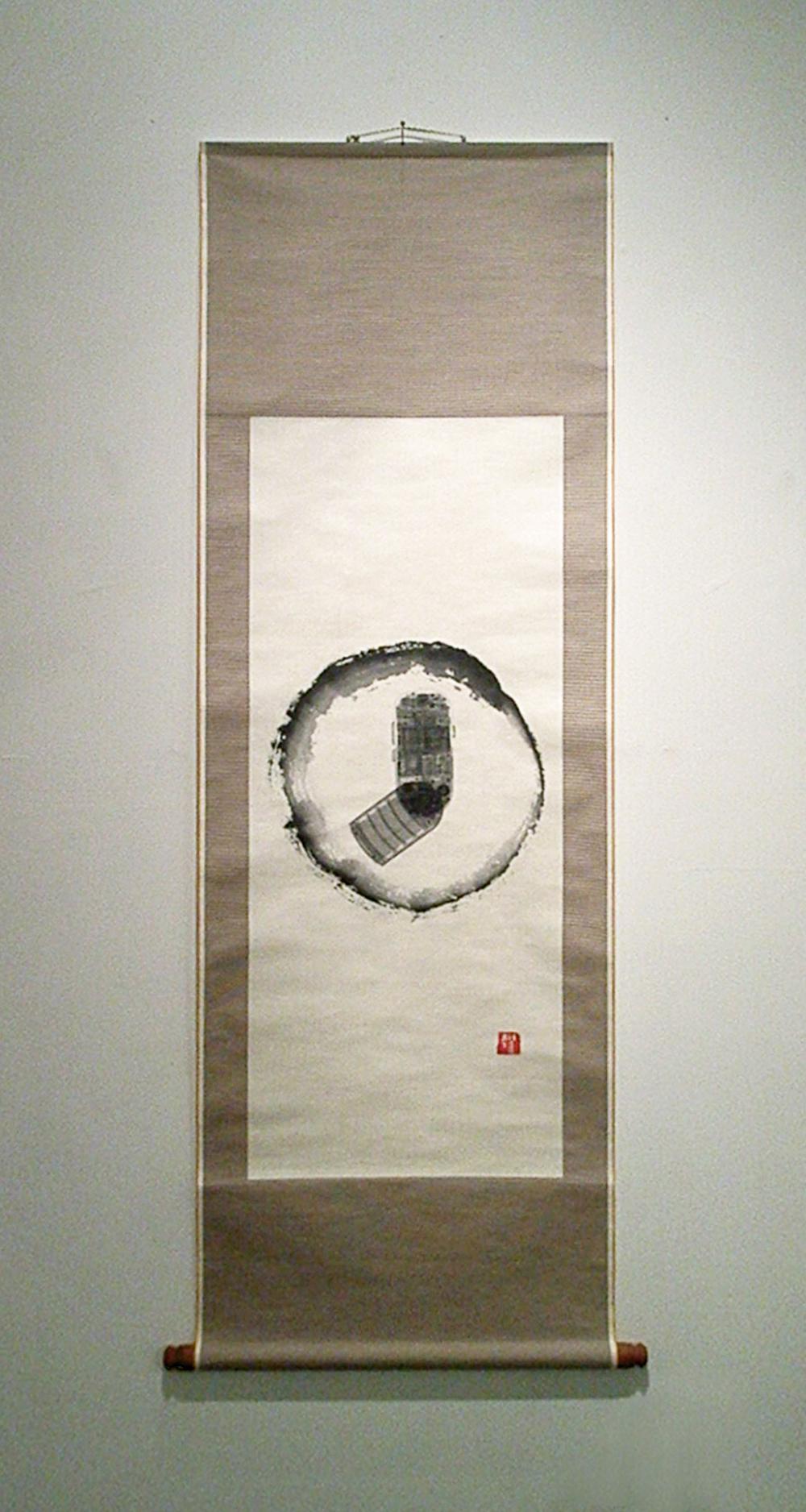 "Nadia Kyung Chae, ""Mobile"" (2007)"