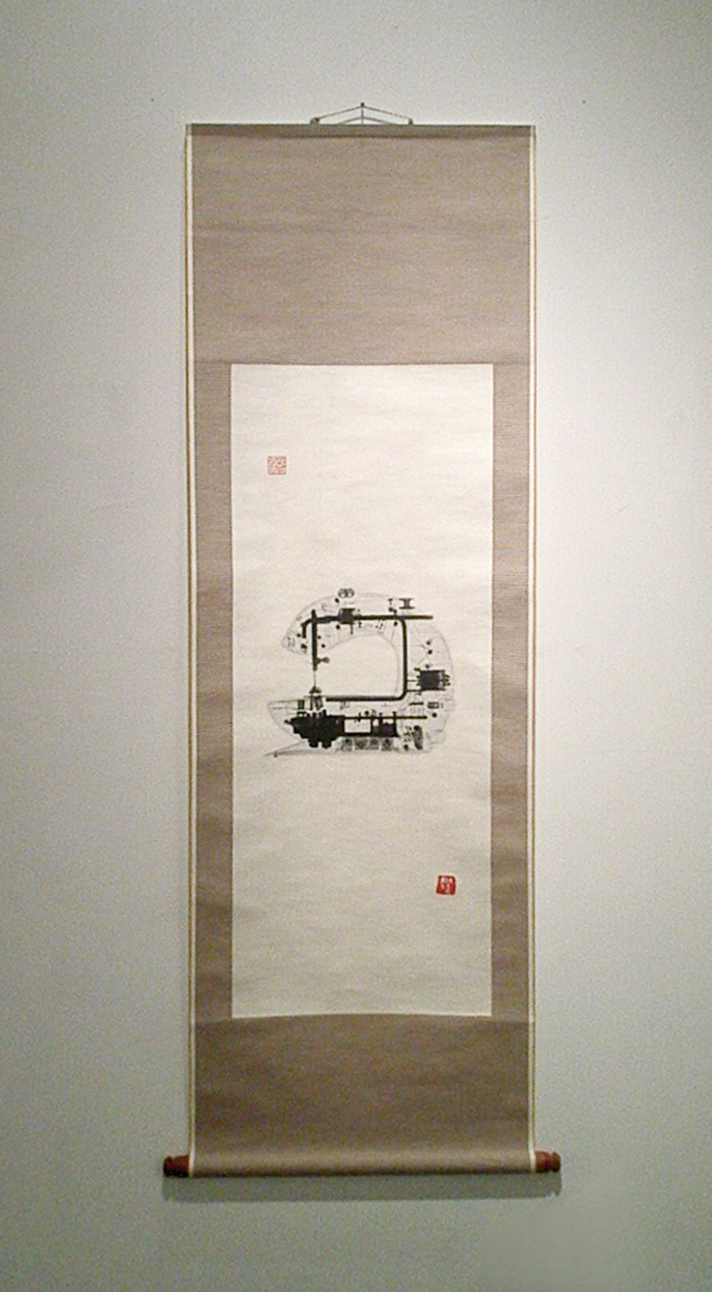 "Nadia Kyung Chae, ""Sewing Machine"" (2007)"