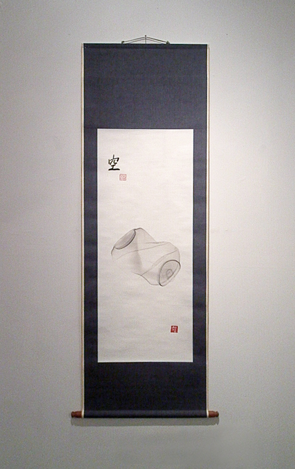 "Nadia Kyung Chae, ""Can"" (2008)"