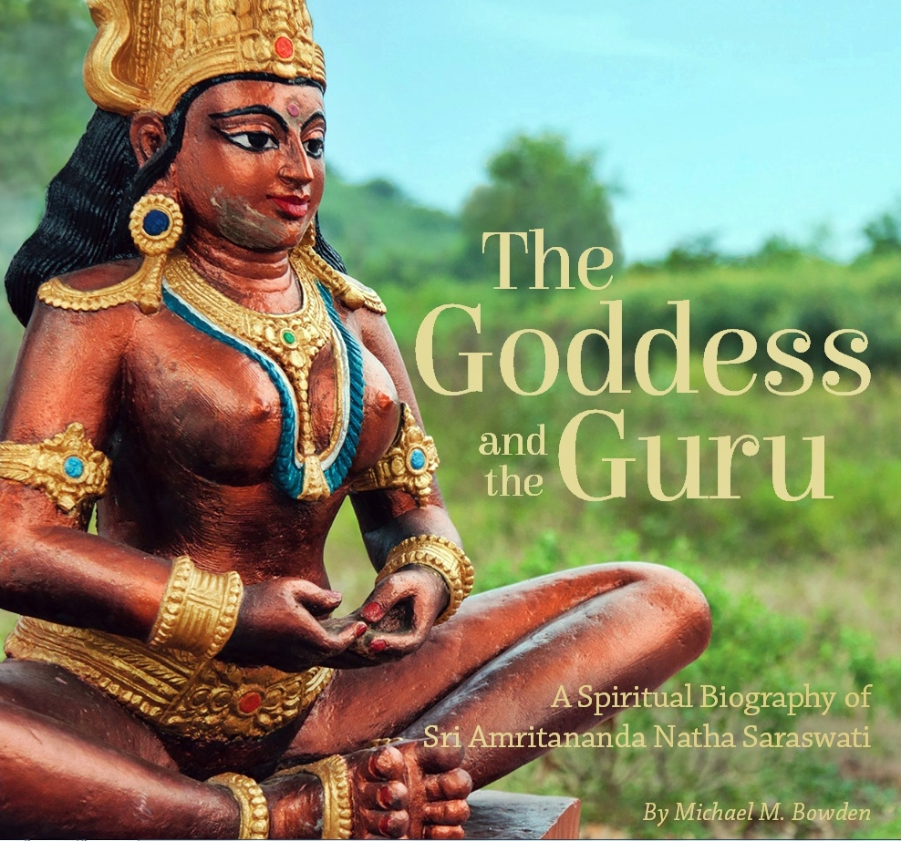 Cover of the special, advance limited edition of  The Goddess and The Guru , available six months before formal publication in Autumn 2016.