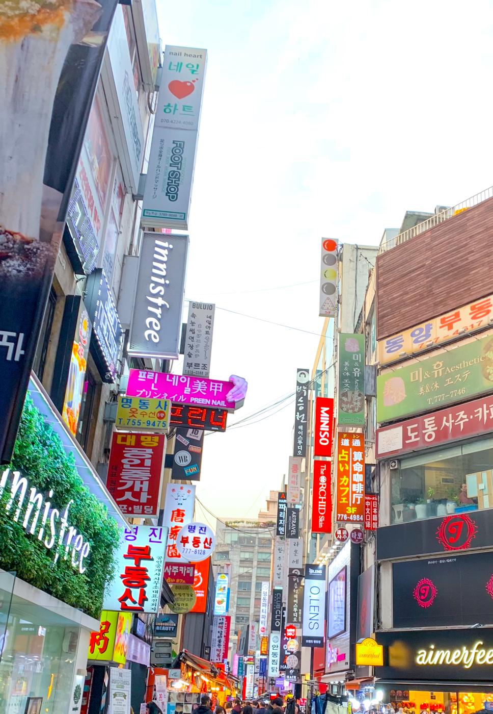 Myeongdong Korean Beauty Shopping | Seoul, Korea Travel Guide | The Chic Diary