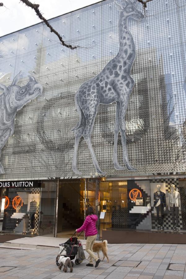 Louis Vuitton, Tokyo 2017