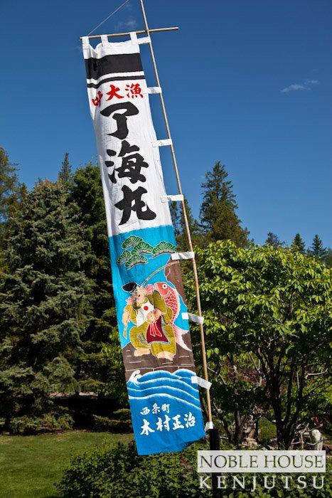 kurimoto-2012-5-of-6.jpg