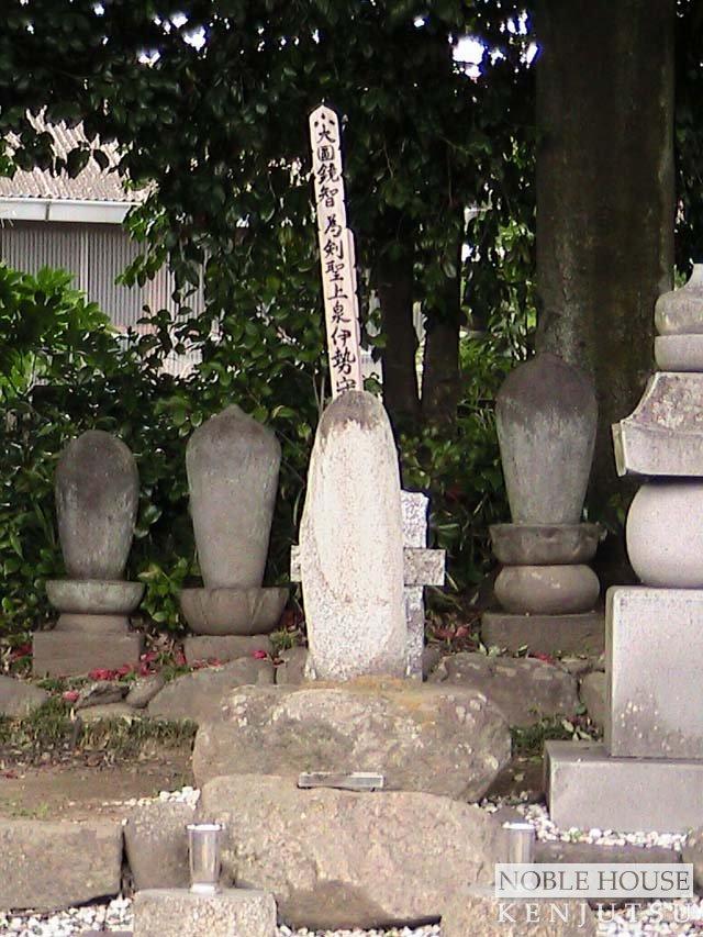 Hidetsuna's Grave in Sairen-ji