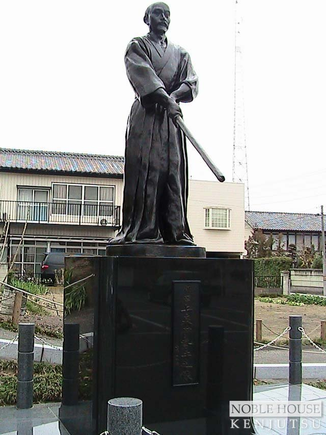 Statue of Hidetsuna