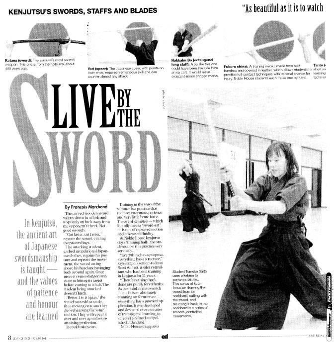 2007-journal-2.jpg