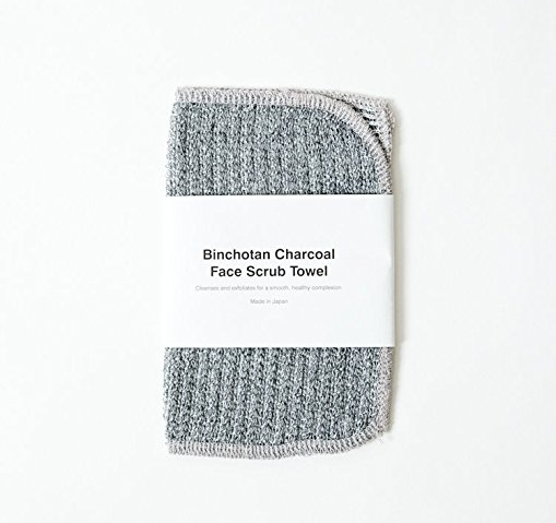 Activated Charcoal Face Scrub Towel
