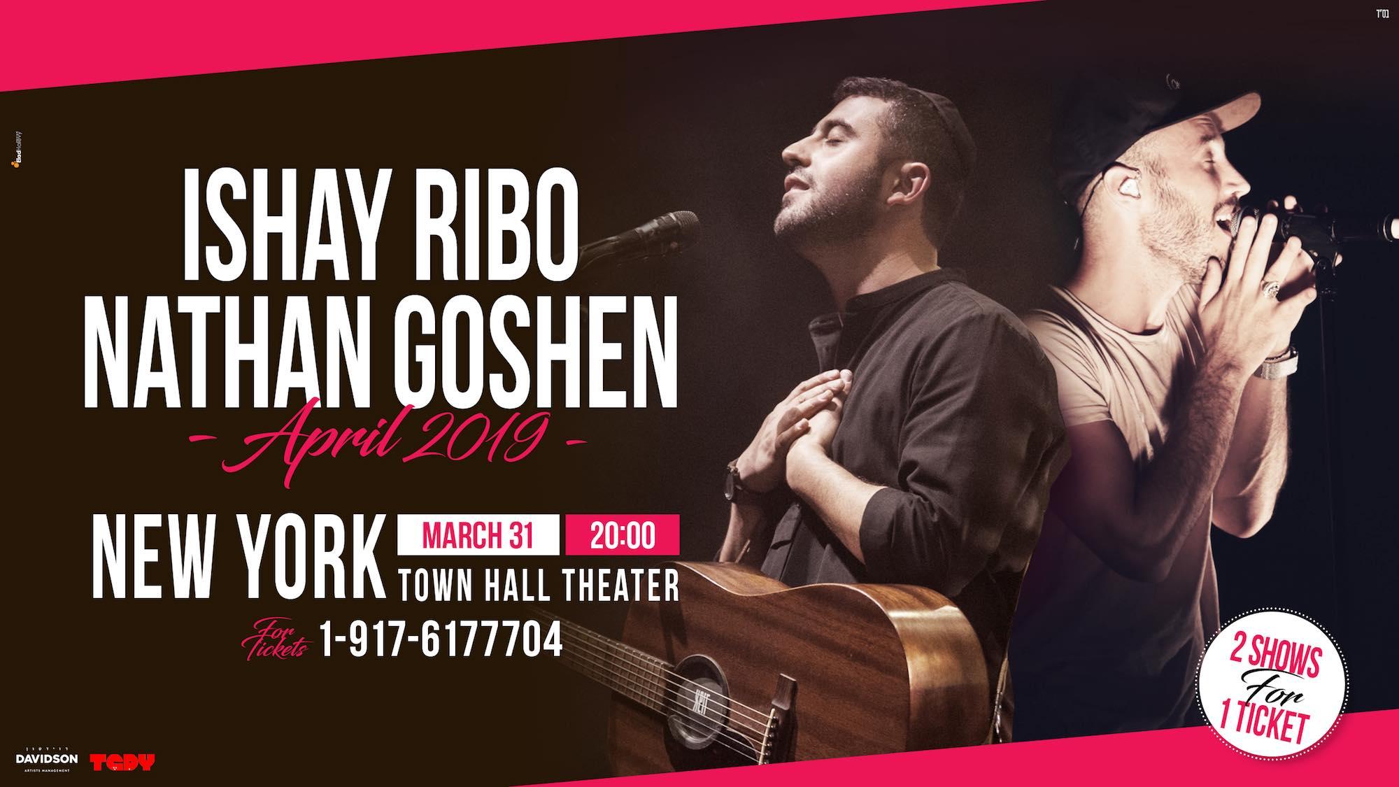 Ishay Ribo & Natan Goshen — The Town Hall