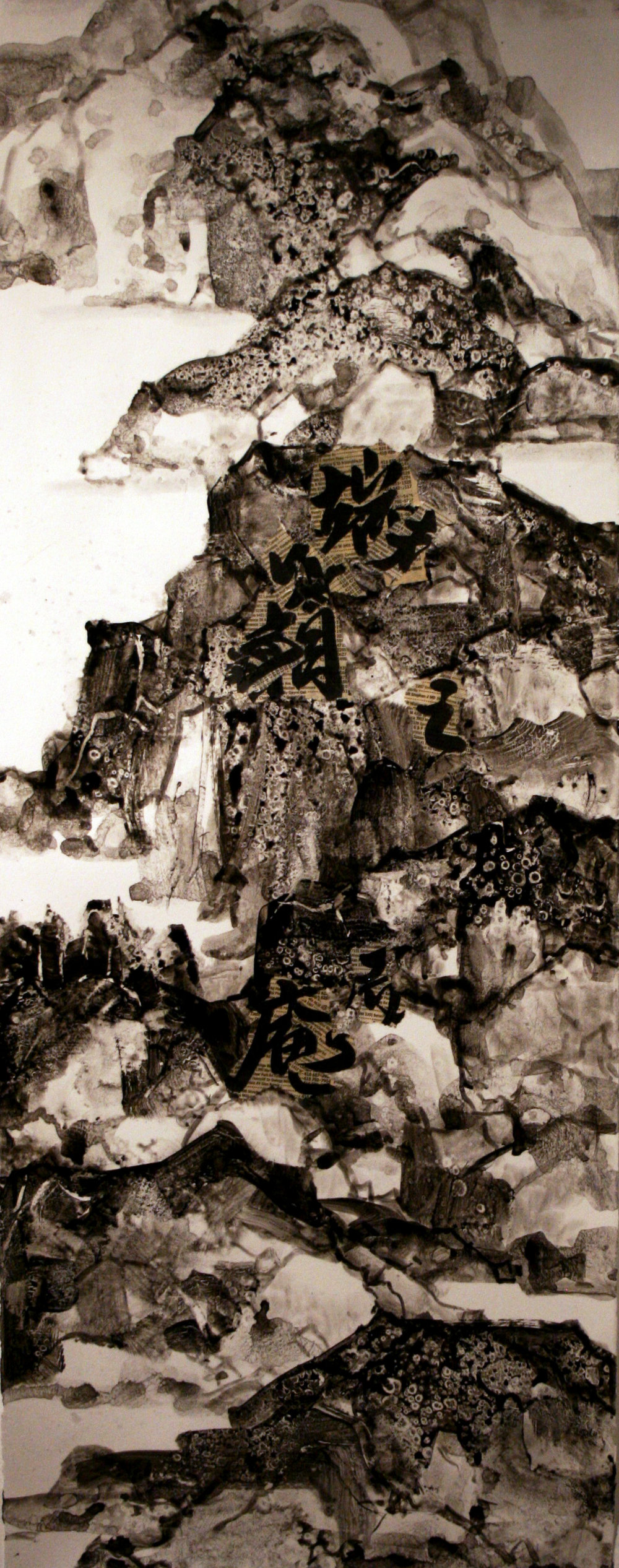 """The Path of Knowledge   Freda Lee-McCann  Mixed Media  30"""" x 11""""  $650   Click here to inquire."""