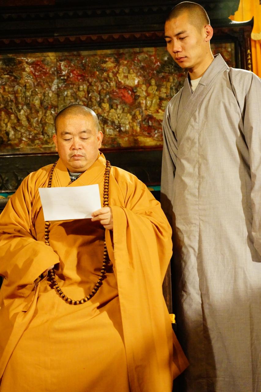 Shi Yanti and Shaolin abbot Shi Yongxin