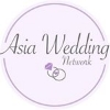 partner.asia.wedding.network.jpg