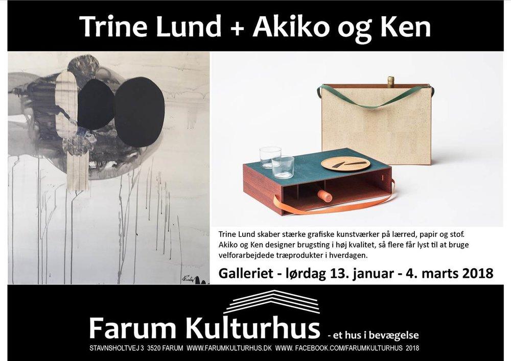 Farum Kulturhus.jpg