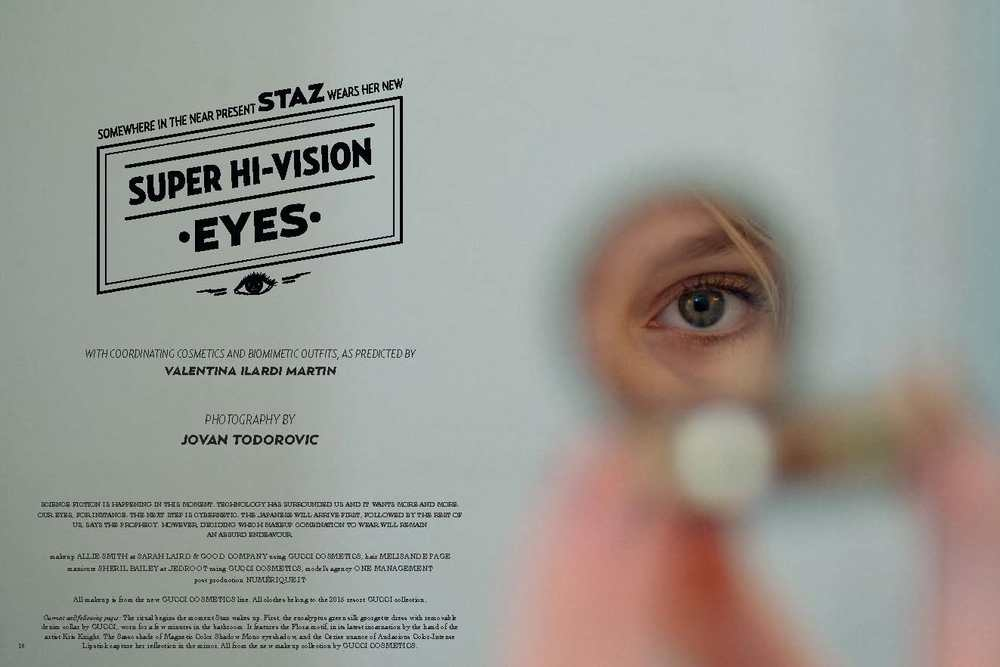 Super Hi-Vision Eyes_Page_1.jpg