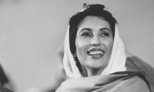 Benazir-Bhutto-Young.jpg