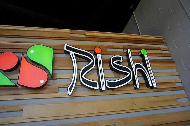 RishiSign.jpg