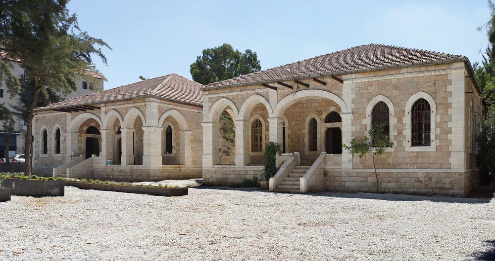 Achim Hasid Complex