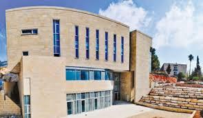 Schechter Institute
