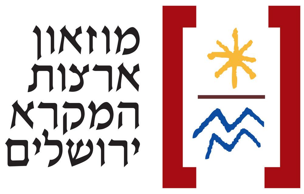 The Bible Lands Museum, Jerusalem