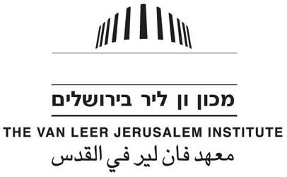 The Van Leer Jerusalem Institute