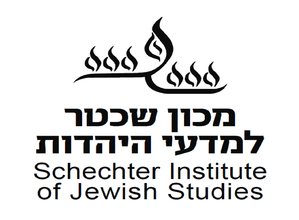 The Schechter Institute