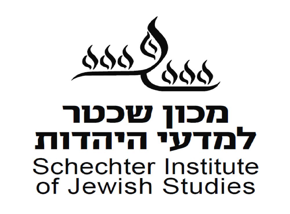The Schechter Institute