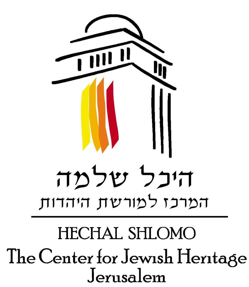 Hechal Shlomo