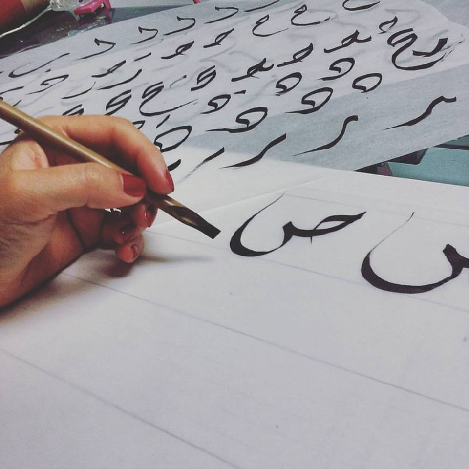 lenore caligraphy.jpg