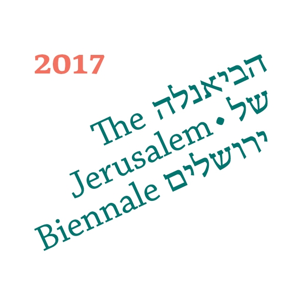 The Jerusalem Biennale