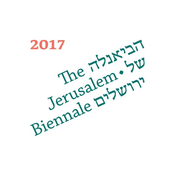 BNL-2017-logo.jpg