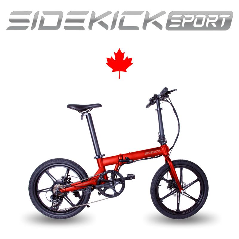 folding bikes-2.png