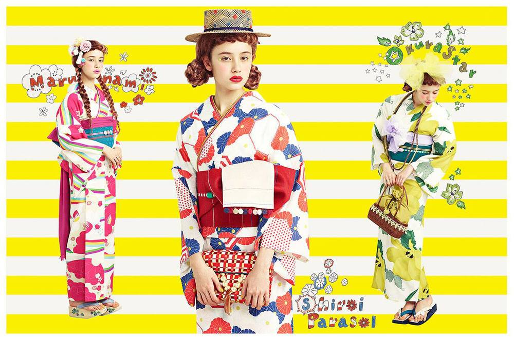 Image from ふりふ. Shop these yukata at Furifu.com