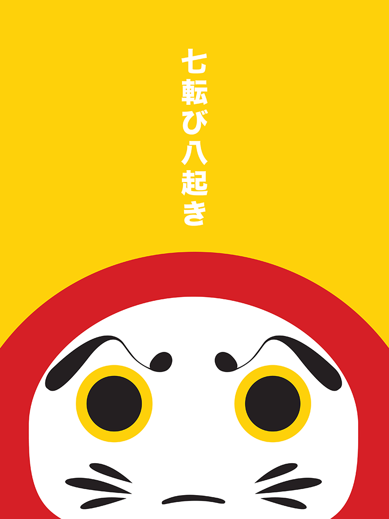Japanese Daruma Pop Art Print
