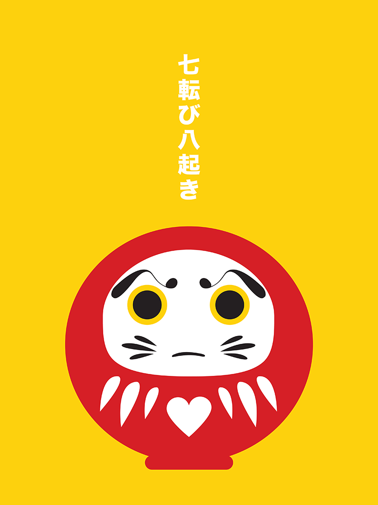 Japanese Quote Daruma Pop Art Print